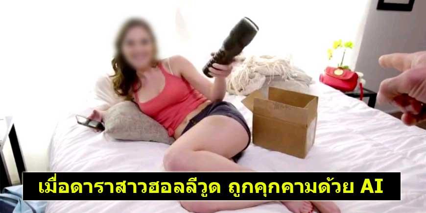 Vic alouqua poussy sex movies porno lib xxx
