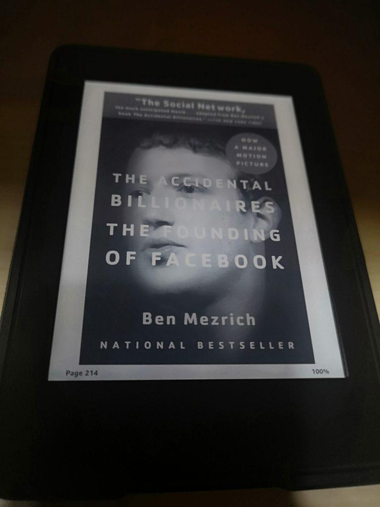 หนังสือ Accidental Billionaires โดย Ben Mezrich