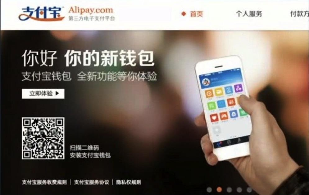 Alipay บริการชำระเงินออนไลน์เพื่อชาวจีนโดยเฉพาะ