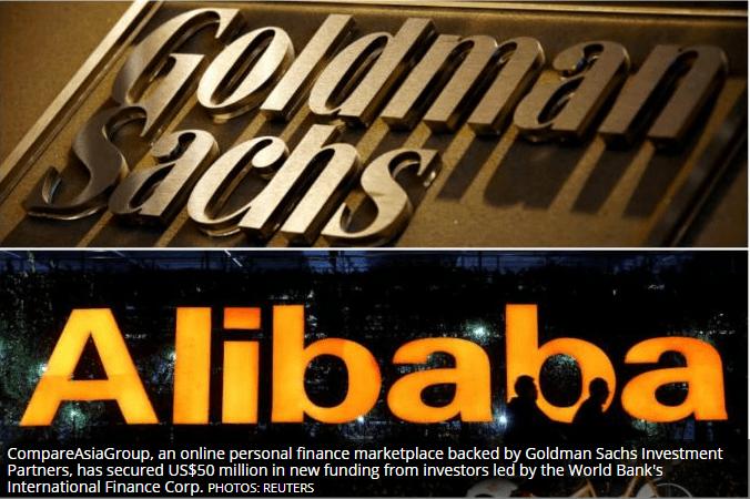 เงินทุนก้อนแรกของ อาลีบาบา จาก โกลด์แมนซาคส์ ทำให้บริษัทก้าวต่อไปได้
