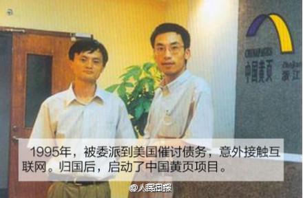 กับทีมงาน chinapages ยุคก่อตั้ง
