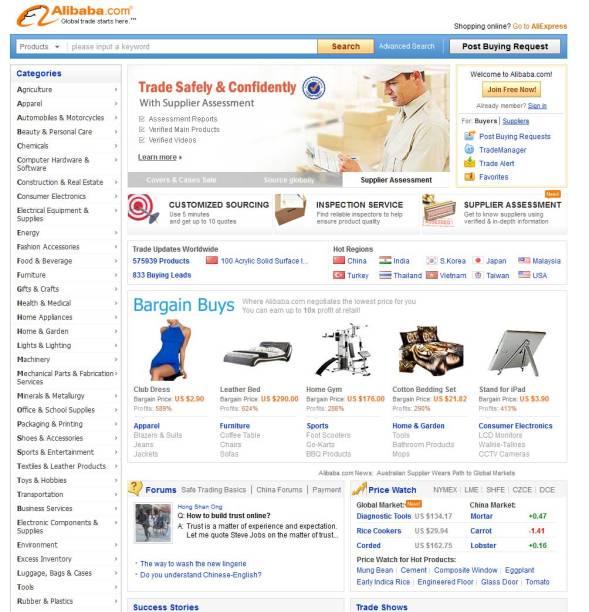 ในที่สุด alibaba.com เว๊บไซต์โมเดลใหม่ของแจ๊คก็เปิดตัวอย่างเป็นทางการ
