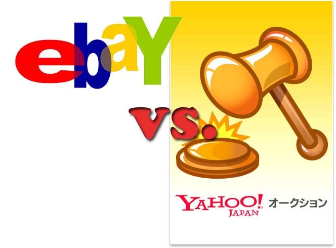 ebay พ่ายแพ้ครั้งแรกในญี่ปุ่นให้กับ Yahoo Japan