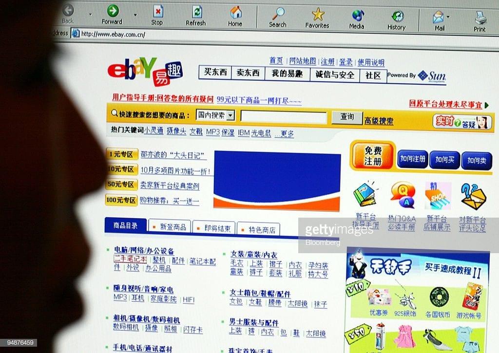 ebay take over EachNet เพื่อเริ่งเข้าสู่ตลาด C2C จีน