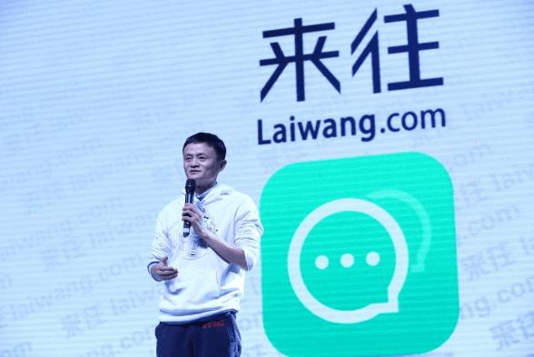 แจ๊คส่ง Laiwang หวังจะมาสู้กับ WeChat