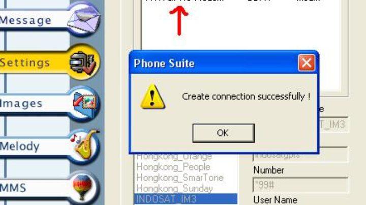 เชื่อมต่อ internet ผ่านการหมุนโทรศัพท์