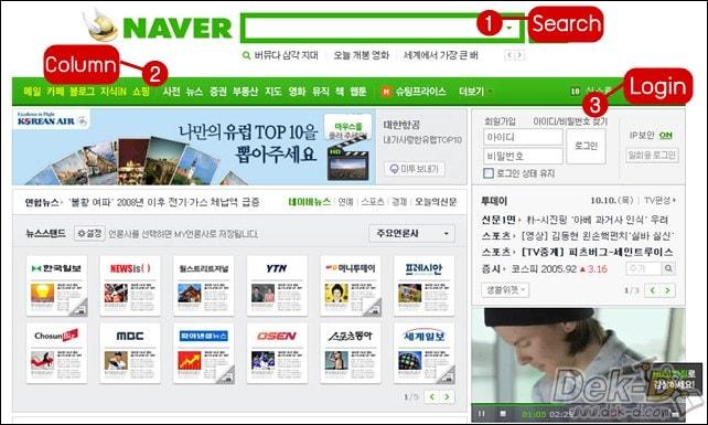 Naver.com สามารถต่อกรกับ google ได้ในบ้านของตัวเอง ซึ่งน้อยบริษัทนักที่จะทำได้