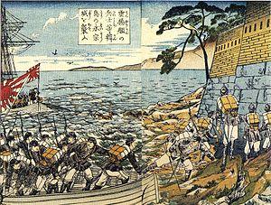 ญี่ปุ่น รุกราน เกาหลีมาตลอดในประวัติศาสตร์