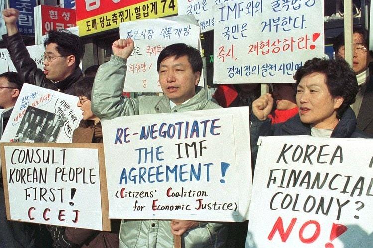 วิกฤติเศรษฐกิจเอเชีย ที่เกาหลีสามารถผ่านพ้นไปได้ด้วยความสามัคคีของคนในชาติ