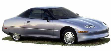 EV1 รถขับเคลื่อนด้วยไฟฟ้าของ GM