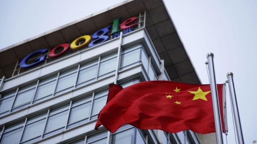 Google ต้องการให้ ไค ฟู ลี มาดูแลตลาดจีนเช่นเดียวกัน