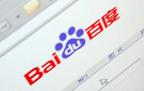 Google เลือกถือหุ้นใน  Baidu เป็นแผนสำรองแทน