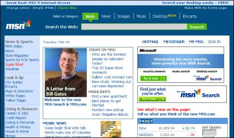 MSN Search ที่ Microsoft ออกมาตอบโต้ Google ไม่เป็นที่ประทับใจของผู้ใช้