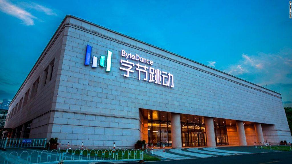 TikTok ถูกสร้างโดย ByteDance ภายในระยะเวลาไม่ถึง 3 ปี