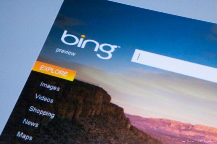 Microsoft พยายามปั้น Bing มาสู้กับ Google