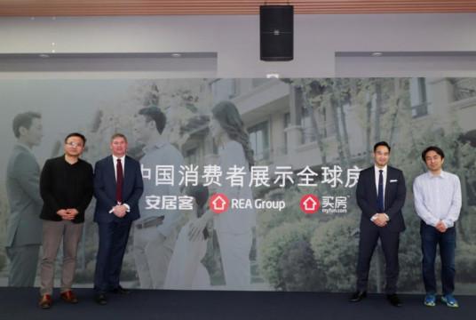 การร่วมมือกันของสองยักษ์ใหญ่วงการอสังหาริมทรัพย์จากจีน และ ออสเตรีเลีย