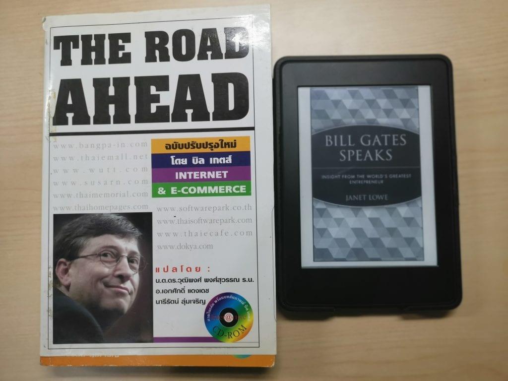หนังสือ Bill Gates