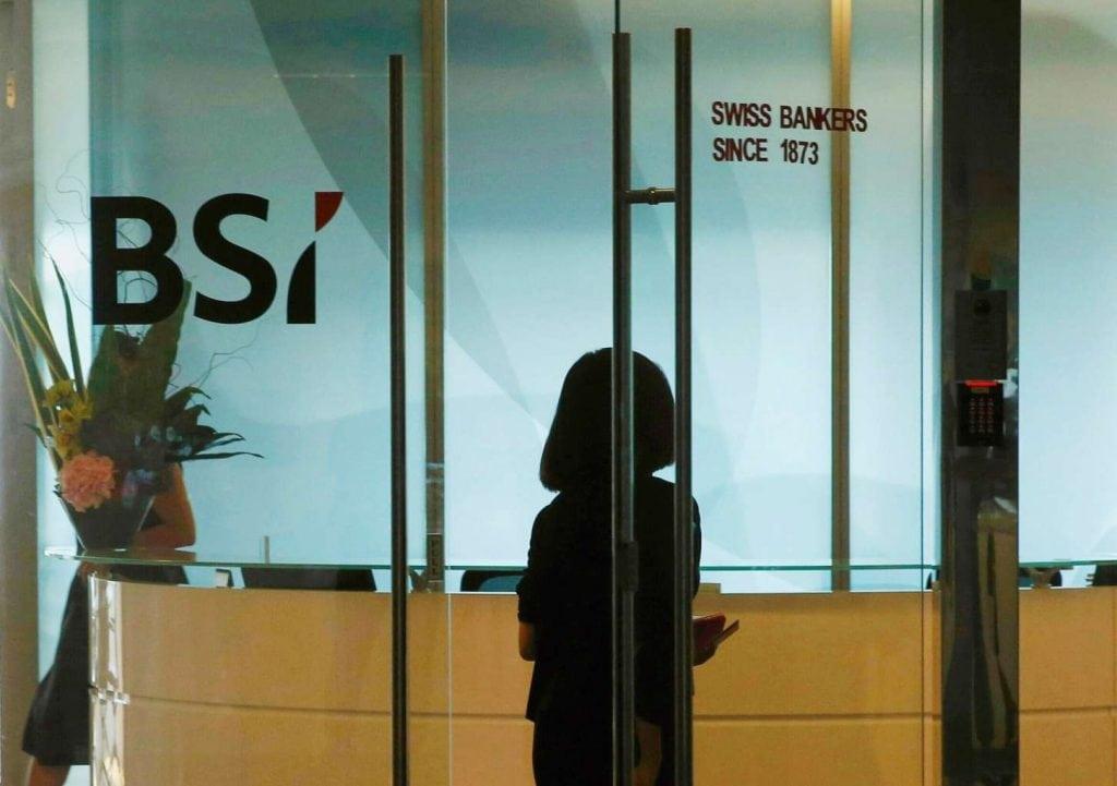 BSI จากสวิส ที่ปฏิเสธการทำธุรกรรมที่น่าสงสัย