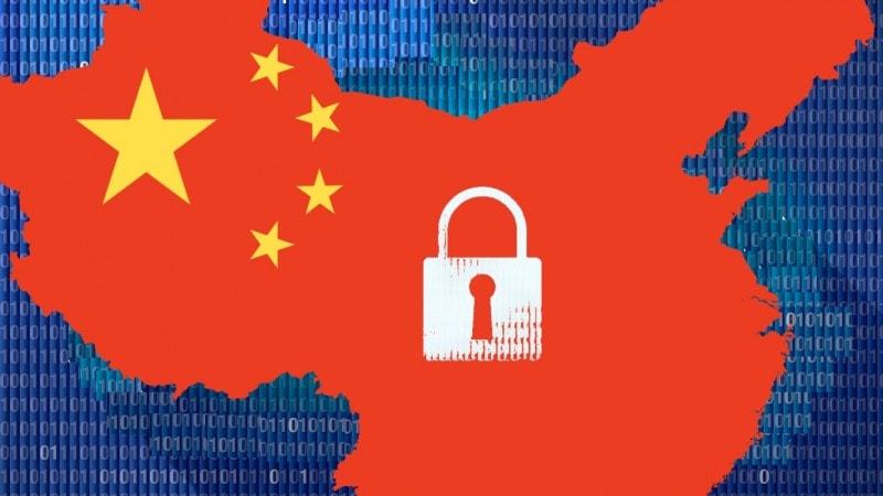 Great Firewall ที่เซ็นเซอร์เนื้อหาทุกอย่าง