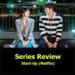 Start-Up (Netflix)