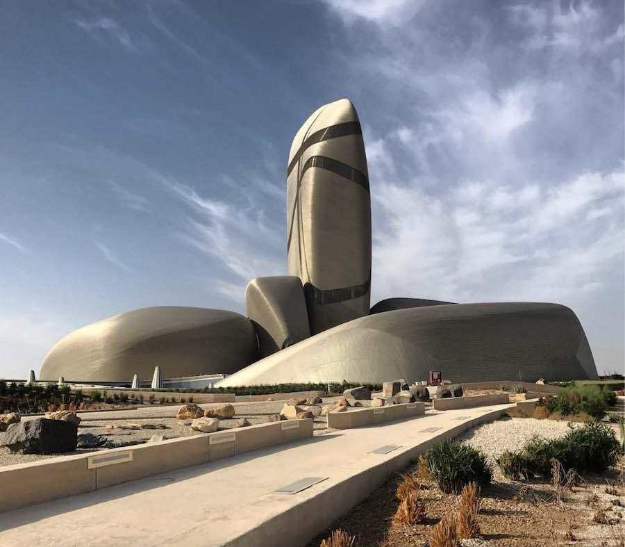 King Abdulaziz Center for World Culture ได้รับเงินสนับสนุนจาก Aramco
